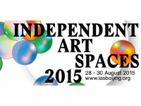 indepedentartspaces featured image