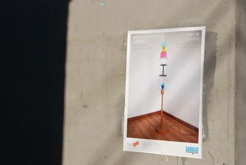 gallery-9-renbo-exhibition2
