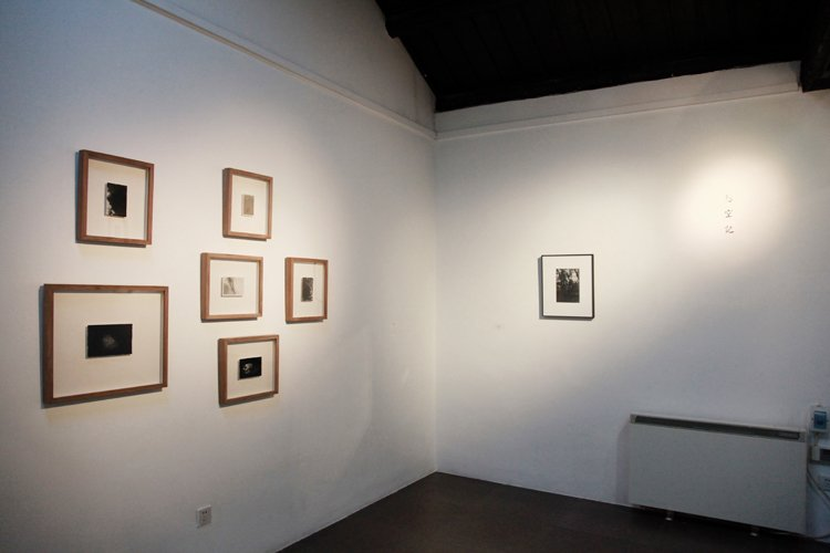 Ma-Yongfeng-exhibition-view-2